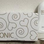 ボニックの口コミと効果がCROOZブログで評価されてます!脚やせに最適なボニック(BONIC)の効果とは