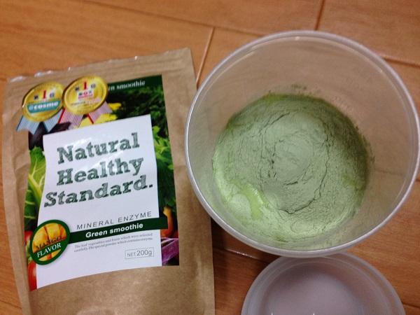 口コミで効果が話題のミネラル酵素グリーンスムージーを美味しい飲み方を紹介♪ナチュラルヘルシースタンダードは美味しい!