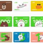 LINE(ライン)スタンプが無料!?LINEプリペイドカード無料プレゼントの資料請求でLINEカードをゲット!