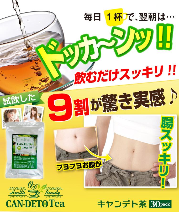すぐに確実に痩せるならコレ!一週間で簡単に痩せたい人は先ずこれを試してください!