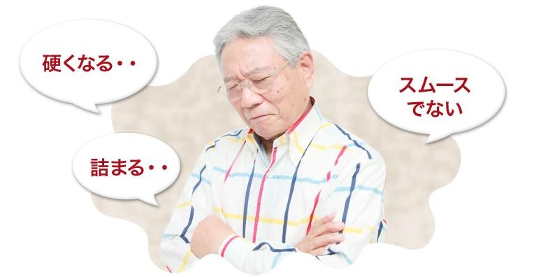 しなやかケアの口コミと効果は本当?カルピスの年齢ペプチド配合のしなやかケアの評価と副作用とは