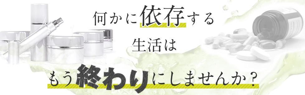 酵素青汁111選の効果が口コミで話題!2ヶ月で10キロ痩せるダイエット青汁サプリの真相とは!