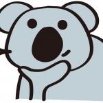 キャビスパの効果がヤバイと口コミで話題!ブログ・ノンストップ・ディノス・いいもので紹介!ヤーマンRFボーテ『キャビスパ』とは!