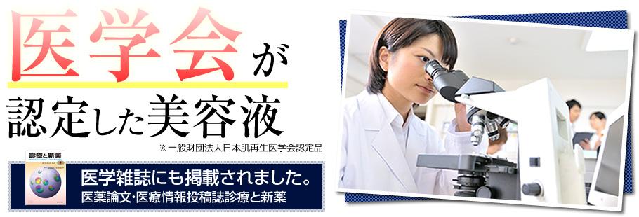 透輝の滴(とうきのしずく)の口コミと効果は本当?ドクターリセラ化粧品スタートセットの本音の口コミ・評価とは